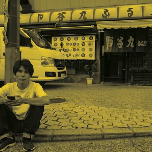 _shindo_yellow