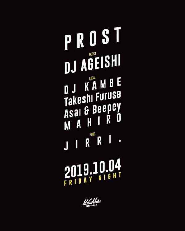 20191004_Ageishi@Kalakuta