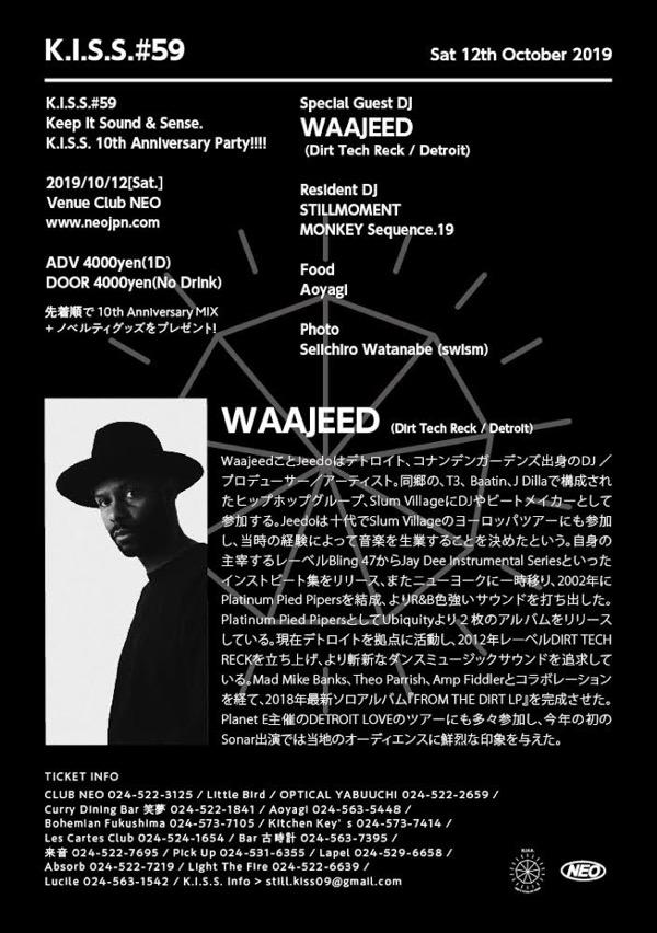 20191012_Waajeed@Fukushima_