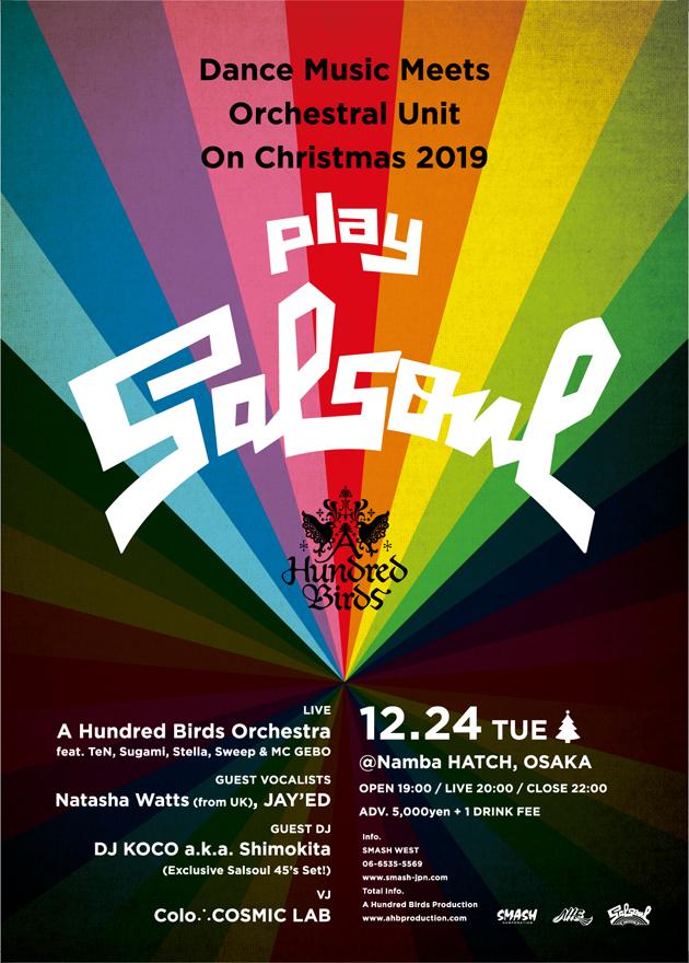 _play_salsoul_B5_0918_ol-01