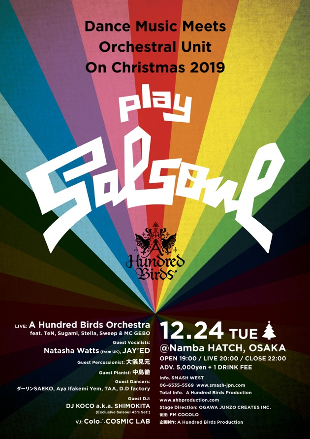 _play_salsoul_flyer_1210