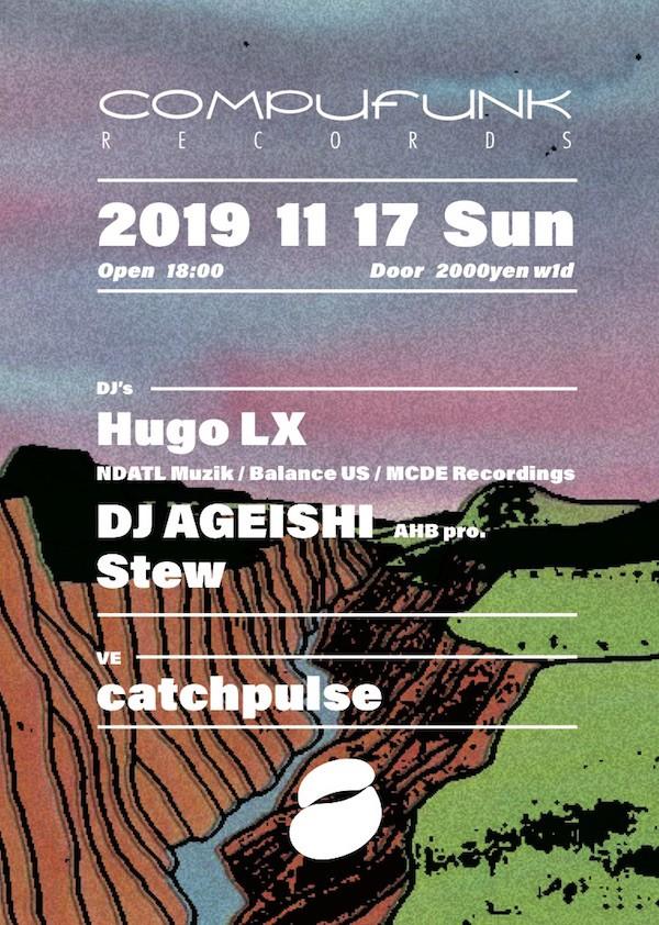 20191117_Ageishi@Compufunk