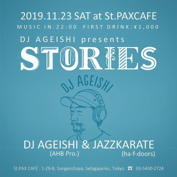 20191123_AGEISHI@StPAXCAFE