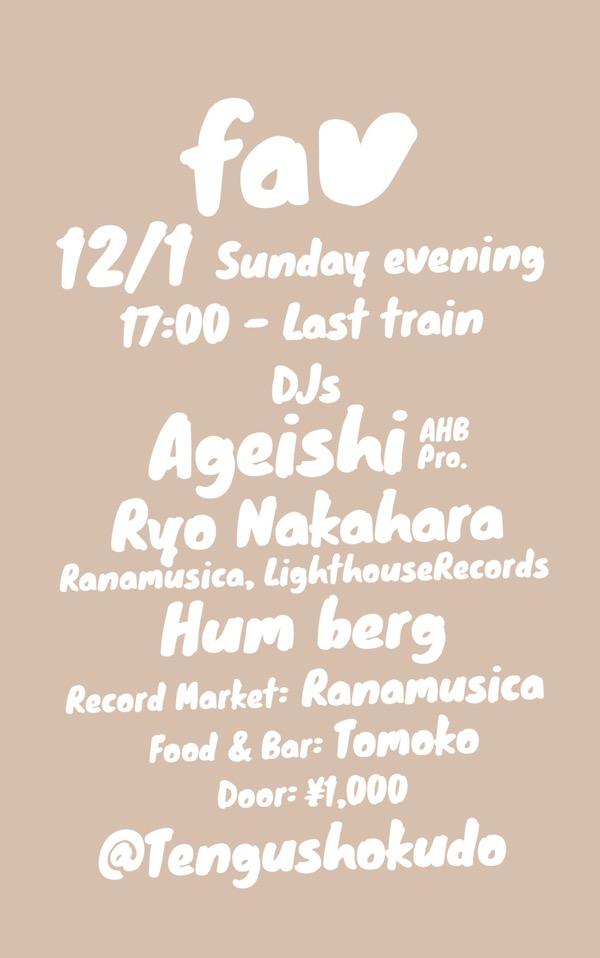 20191201_Ageishi@Tengushokudo