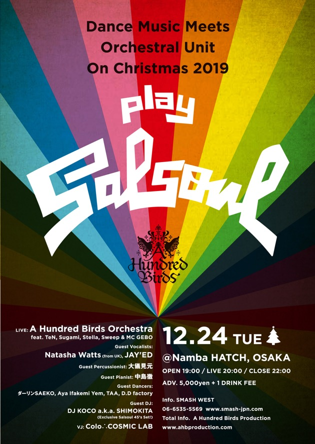 _PlaySalsoul2019_1