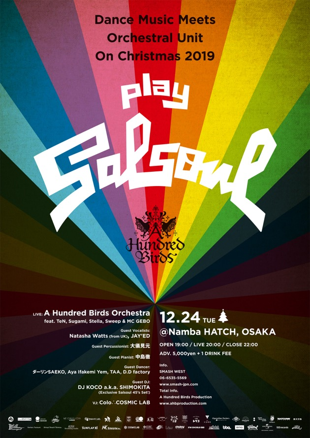 _PlaySalsoul2019_Poster