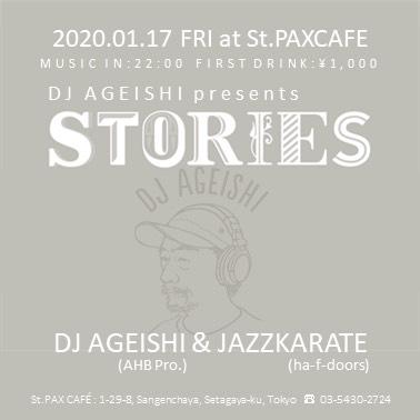 20200117_Ageishi@St.PAXCAFE