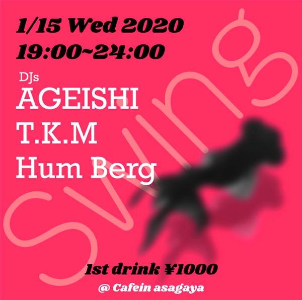 20200115_Ageishi@Cafein_asagaya