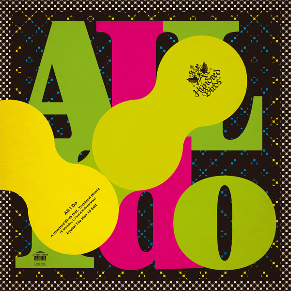 AHB_All_I_Do_7