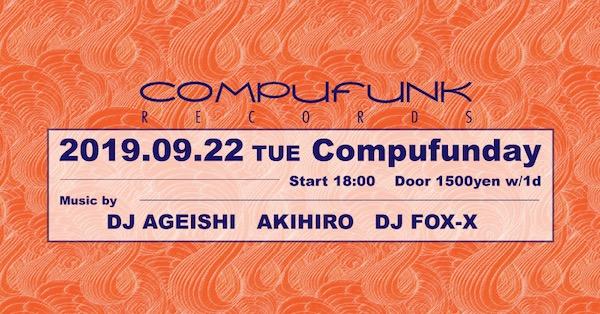 20200922_Ageishi@Compufunk