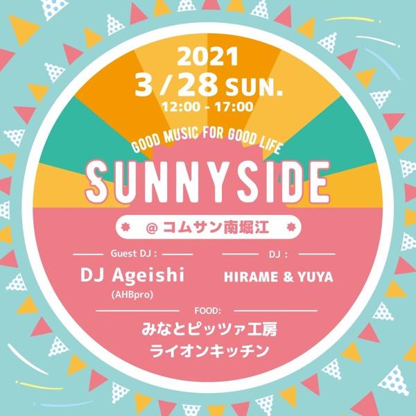 20210328_Ageishi @COMSUN