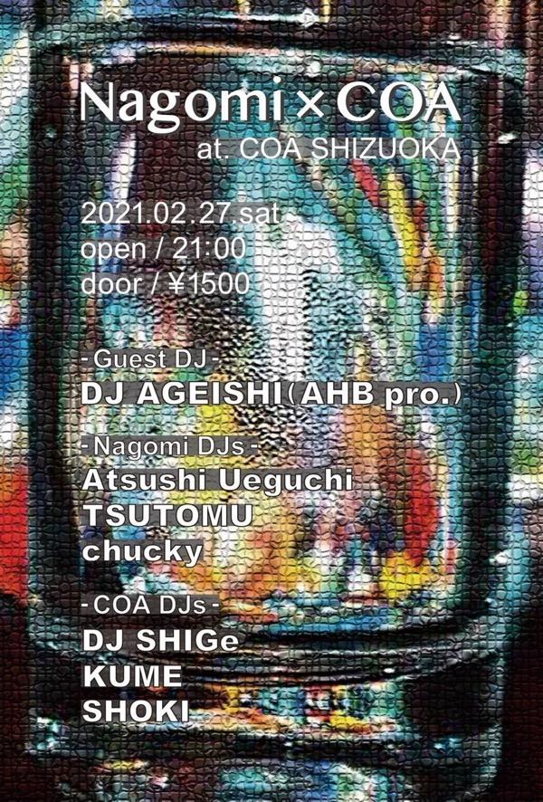 20210227_AGEISHI@COA_SHIZUOKA
