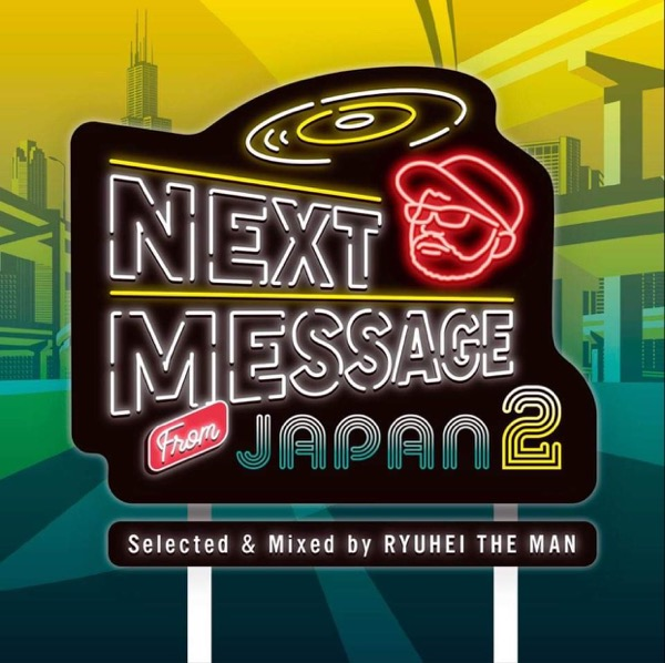 NEXT MESSAGE FROM JAPAN 2_RYUHEI THE MAN